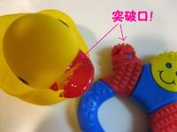 Toy317