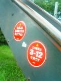 200707ixyg_104